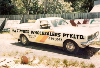 The First A&A Timber ute